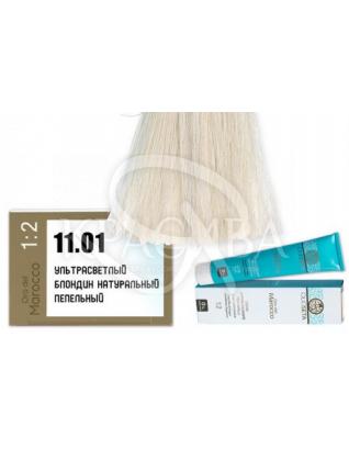 Olioseta ODM-Крем-краска безаммиачная с маслом арганы 11.01 Ультра светлый блондин натуральный пепельный,100мл :