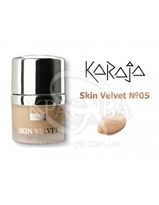 Karaja Тональний крем Skin Velvet 05, 27 мл