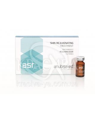 Skin Rejuvenating Treatment Противовозрастная сироватка Anti-age, 1*10 мл : Anubis