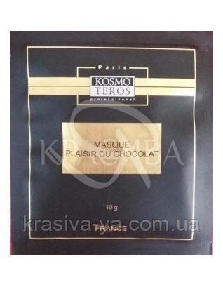 """Kosmoteros Тонізуюча маска """"Шоколадне задоволення"""", 5 * 10 м :"""