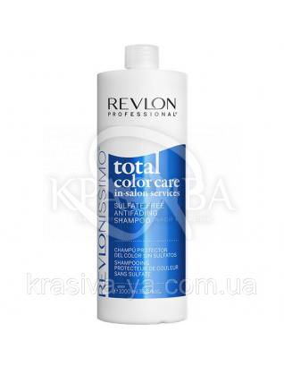 Безсульфатный шампунь анти-вымывания цвета, 1000 мл