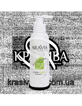 Aravia Молочко для лица с огуречным экстрактом и витамином Е, 150 мл