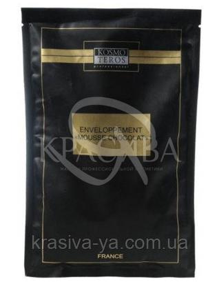 """Kosmoteros Обгортання """"Ремодулирующая маска шоколадна піна"""", 4 кг :"""