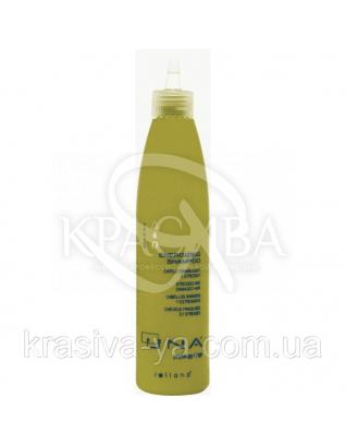 Уна Шампунь для ослабленого і пошкодженого волосся, 250 мл : Rolland