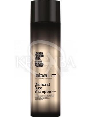 """Шампунь для волос """"Алмазная пыль"""", 250мл :"""