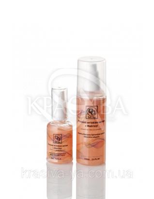 Prevent Wrinkles Concentrate Serum Превент сыворотка для лица, 100 мл : Navie