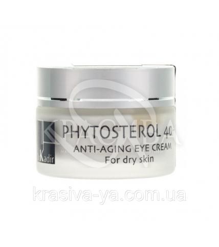 Омолаживающий крем под глаза для сухой кожи Phytosterol 40+, 30 мл - 1