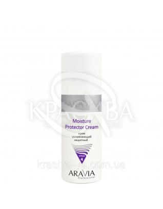 Aravia Крем зволожуючий захисний Moisture Protector Cream, 150 мл :