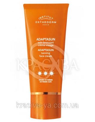 Солнцезащитный крем экстремальная инсоляция, 50мл