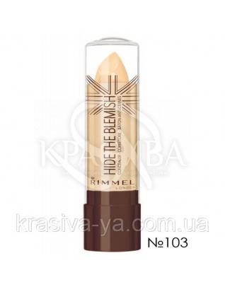 RM Hide The Blemish Concealer - Корректор (103- медовый), 4,5 г : Макияж для лица