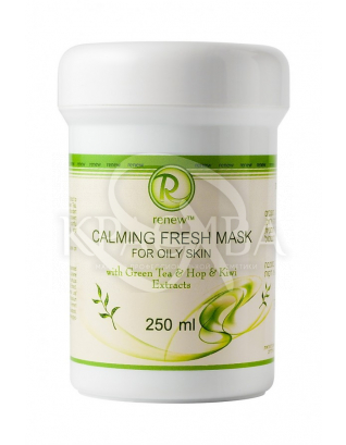 Успокаивающая и освежающая маска для жирной кожи