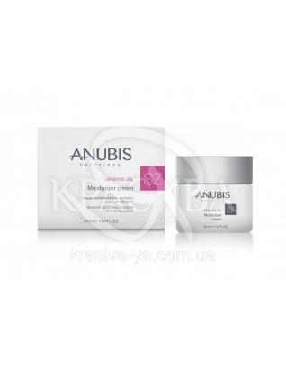 Sensitive Zul Moisturizer Cream Зволожуючий крем для чутливої шкіри SPF6, 50 мл :