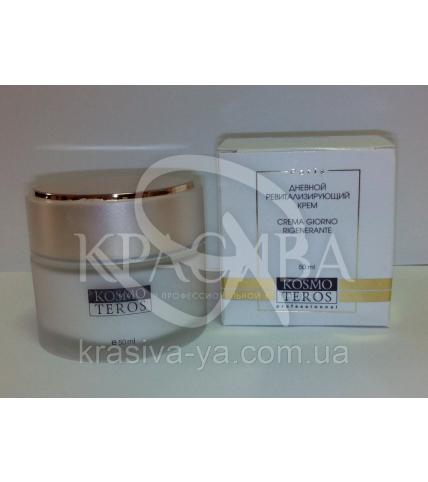 Kosmoteros Денний ревіталізірующій крем, 50 мл - 1