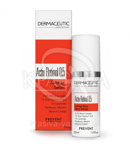Activ Retinol 0.5 Сироватка для нормальної і комбінованої шкіри, 30 мл - 1