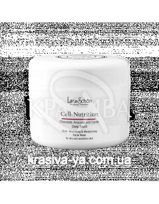 "Маска ""Клітинне харчування"" з маслом какао і Авокадо Cell-Nutrition Chocalate Facial Mask, 120 мл"