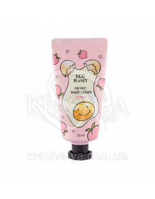 Крем для рук с ароматом персика DAENG GI MEO RI Egg Planet Hand Cream Peach, 30мл : Daeng Gi Meo Ri