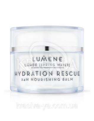 Lahde Hydration Rescue - Крем-бальзам дневной восстанавливающий для нормальной и сухой кожи 24 H, 50 мл : Lumene