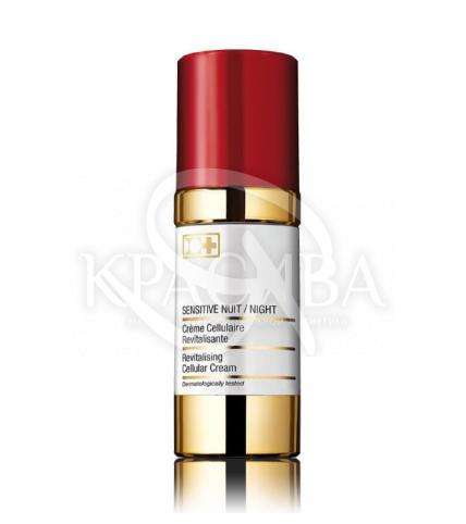 Ночной клеточный крем для чувствительной кожи с дозатором - 1