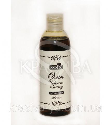 """Натуральное масло для ухода за волосами и телом """"Масло Черного тмина"""", 100 мл - 1"""