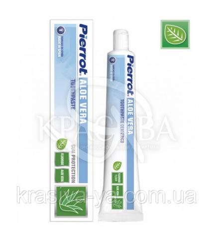 Пирот Паста зубная для защиты десен с Алоэ Вера, 75 мл - 1