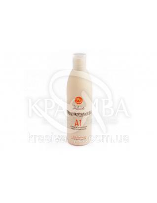 Лікувальний шампунь для стимуляції росту волосся, 265 мл