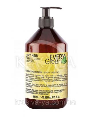 EG Dry Hair Shampoo - Шампунь для сухих волос с экстрактом сои, миндаля и кокосового масла, 500 мл