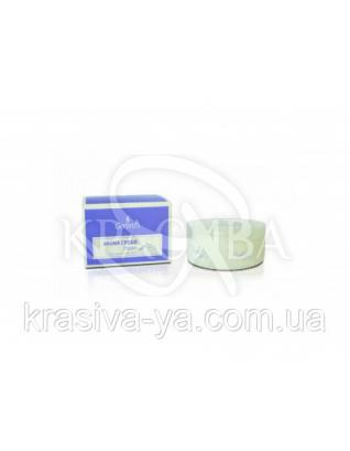 Ароматерапевтический увлажняющий перечный крем для лица и тела PEPPER AROMA CREAM, 200мл :