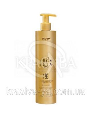 ArgaBeta Up Shampoo Capelli Colorati Восстанавливающий шампунь для окрашенных волос, 1000 мл