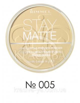 RM Stay Matte - Пудра компактная (005-светло-бежевый), 14 г : Макияж для лица