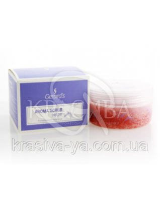 Ароматерапевтический солевой скраб с маслом тиарэ и белого перца PEPPER AROMA SCRUB, 300 г