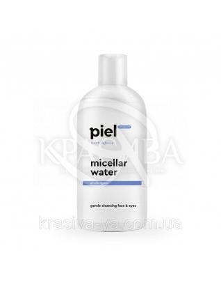 Eau Micellaire Demaquillant - Мицеллярная вода для снятия макияжа, 200 мл : Мицеллярная вода