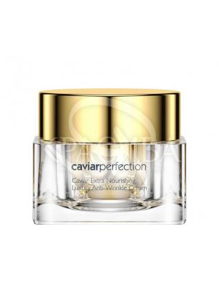 Живильний розкішний крем для обличчя проти зморшок Тестер - Luxury Anti-Wrinkle Cream Extrarich Tester, 50 мл :