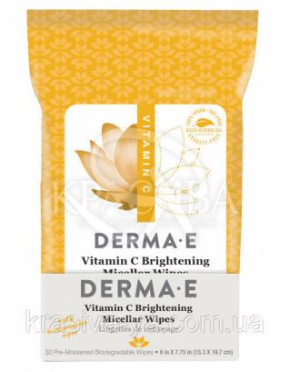 Салфетки для лица с осветляющей мицеллярной пропиткой с витамином C, 30 шт : Салфетки