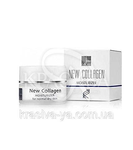 Зволожуючий захисний крем для сухої і нормальної шкіри (SPF - 22) Колаген, 50 мл - 1