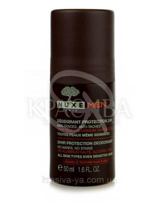 Нюкс Мен роликовый дезодорант, 50 мл : Nuxe