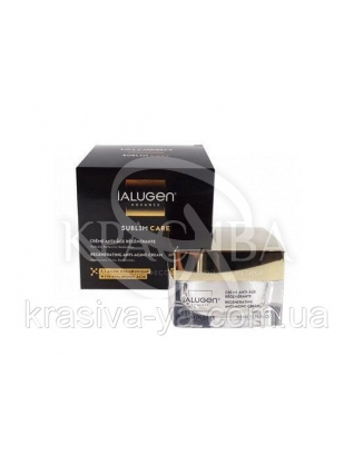 Ialugen Advance Anti - Aging Cream Антивозрастной восстанавливающий крем для лица, шеи, декольте, 50 мл