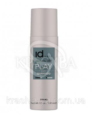 Play Dry Shampoo Сухой шампунь для волос, 150 мл : Сухие шампуни
