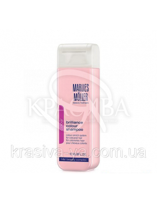 Brilliance Colour Shampoo Шампунь для окрашенных волос, 100 мл