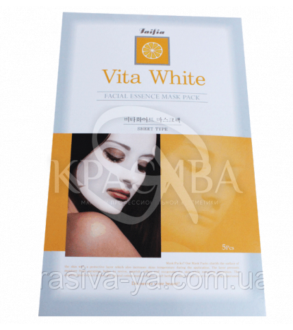 Вітамінна відбілююча маска з лимоном Faifia, 20г - 1