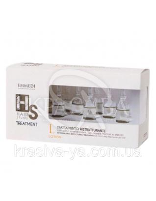 Лосьон в ампулах для глубокого восстановления и протезирования волос Lotion Ristrutturante, 10*10 мл