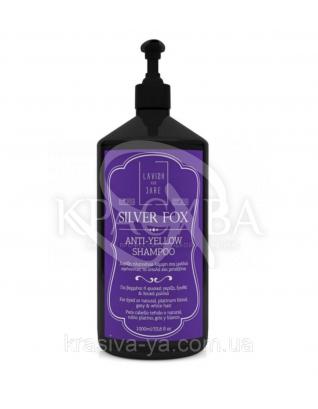 Silver Fox Anti-Yellow Shampoo Шампунь для мужчин против желтизны волос, 1000 мл