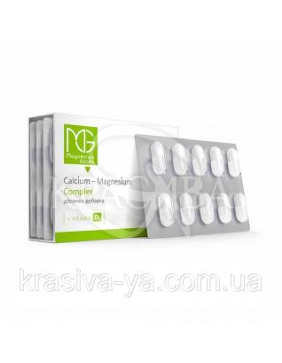 """Magnesium Капсулы """"Кальций -Магний"""" + Витамин D3, 30 капсул : Диетические и пищевые добавки"""