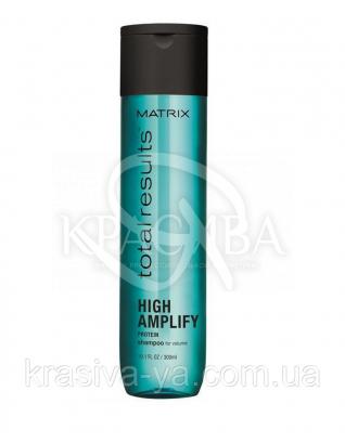Тотал Резалтс Хай Амплифай, шампунь для придания объема тонким волосам, 300 мл : Matrix