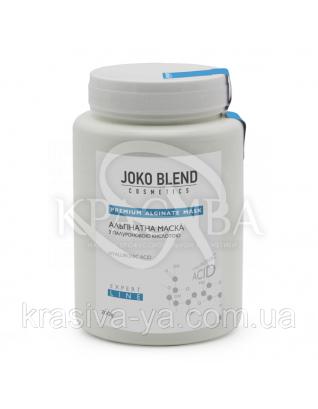 Joko Blend Альгинатная маска с гиалуроновой кислотой, 200 г : Joko Blend