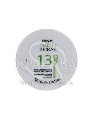 13 Pasta Modelante Матова моделююча паста для волосся 3 с. ф., 100 мл : Dikson