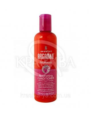 Питательный кондиционер с Аргановым маслом Argan Oil Conditioner, 250 мл :