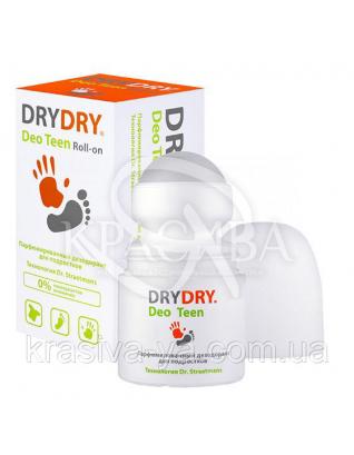 """Дезодорант для тела подростков """"Драй Драй Део Тин"""" - """"DryDry Deo Teen"""" флакон, 50 мл : DryDry"""