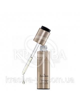 Experte Beauty Serum Sorbet N 1 D-Brihtening - Сироватка N 1, 30 мл :