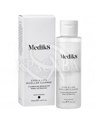 Средство для снятия макияжа с глаз : Medik8