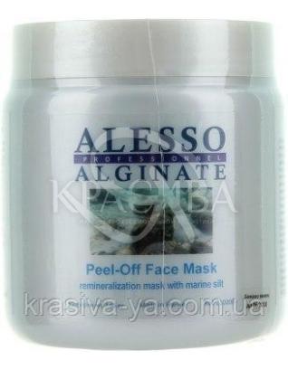 Альгинатная маска восстанавливающая с Морским илом : Alesso
